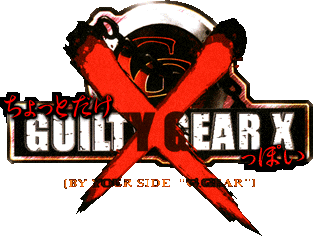 GGX_Logo