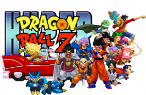 Logo_Hyper_Dragon_Ball_Z