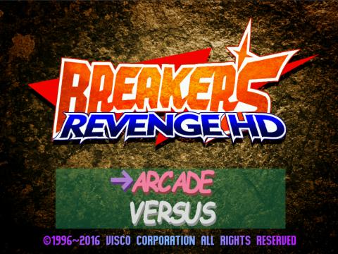 Breaker_Revenge_HD_Mugen_Game