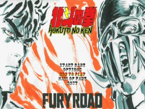 Hokuto_No_Ken_Fury_Road_OpenBor_Game