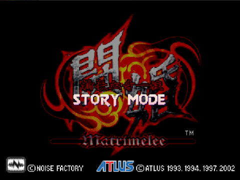 Power_Instict_Mugen_Game