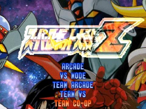 Super_Robot_Wars_Mugen_Game