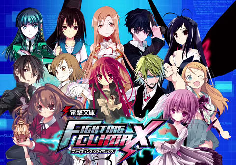 Dengeki_Bunko_Fighting_Climax