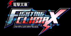 Fighting_Battle_Climax_Logo