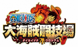 One_Piece_great_pirate_Colosseum_Logo