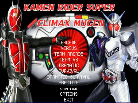 Kamen_Rider_Super_Climax_Mugen